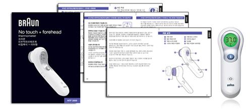 NTF3000 OM